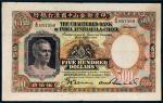 1951年印度新金山中国渣打银行香港伍佰员