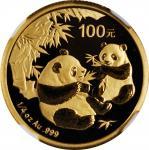 2006年熊猫纪念金币1/4盎司 NGC MS 69 CHINA. 100 Yuan, 2006. Panda Series