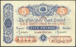 Clydesdale Bank Limited, £5, 16 February 1944, serial number B3/M 0004261, blue and red, arms of Gla