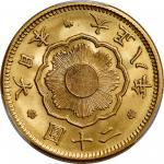 日本大正八年二十圆金币。JAPAN. 20 Yen, Year 8 (1919). Osaka Mint. Yoshihito (Taisho). PCGS MS-66 Gold Shield.
