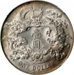CHINA. Dollar, Year 3 (1911). NGC Unc Details--Spot Removals.