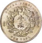 湖北省造双龙一两小字 PCGS MS 61 CHINA. Hupeh. Tael, Year 30 (1904). PCGS MS-61 Gold Shield.
