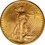 1923-D Saint-Gaudens Double Eagle. MS-65 (PCGS).