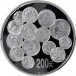 1999年中国十二生肖纪念银币1公斤 PCGS Proof 68  CHINA. 200 Yuan (Kilo), 1999. Lunar Series, Completion of Lunar Cy