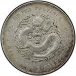 湖北省造光绪元宝七钱二分普通 PCGS XF Details HUPEH: Kuang Hsu, 1875-1908, AR dollar
