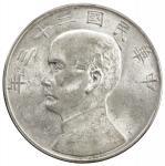 孙像船洋民国23年壹圆普通 完未流通 CHINA: Republic, AR dollar, year 23 (1934)