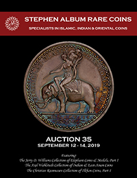 SA2019年9月加州(#35)-钱币专场