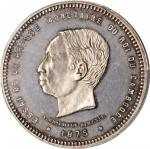 CAMBODIA. Silver Medallic 5 Francs Trial, 1875. Mennig Brothers (Brussels) Mint. Norodom I. PCGS SPE