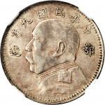 CHINA. Hupeh. 20 cents, Year 9 (1920). NGC VF-30.