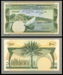 Yemen, Democratic Republic, South Arabian Currency Authority, a printers archival obverse and revers
