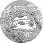 2014年世界遗产—杭州西湖文化景观纪念银币1公斤 NGC PF 69