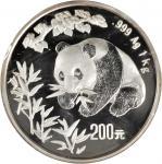 1998年熊猫纪念银币1公斤 完未流通