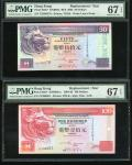 The Hongkong and Shanghai Banking Corporation, lot of 3x replacement notes, $50, ZZ098378, $100, ZZ2