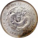湖北省造光绪元宝七钱二分普通 PCGS AU Details Hupeh Province, silver $1