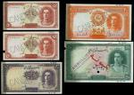 Bank Melli Iran, a partial specimen set of the 1944 issues, including 5 (2), 10, 20, 50 rials, all w