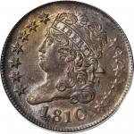 1810 Classic Head Half Cent. C-1, the only known dies. Rarity-1. MS-64 BN (PCGS).
