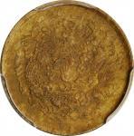 北洋造光绪戊申直一文普通 PCGS MS 61 CHINA. Chihli (Pei Yang). Cash, CD (1908)