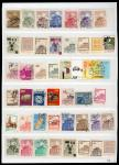 ChinaCollections and RangesStamps1970-90s bundleware of used low value definitive issues and commemo