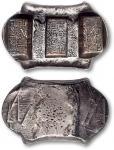 宝铨泰记汇号纹银,公估童佘段看牌坊锭一枚。