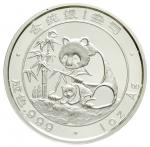 1 Ounce silver medal 1988.97. Anniversary Convention - cincinnati.Panda. In capsule proof coinage