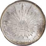 1856-Zs OM年墨西哥鹰洋壹圆银币。萨卡特卡斯造币厂。 MEXICO. 8 Reales, 1856-Zs MO. Zacatecas Mint. NGC MS-63.