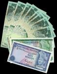 Malaysia, group of 10x 5 ringgit notes, 11th series, signed by Zeti Aziz, serial numbers AU6107921-9