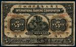 1905年美商上海花旗银行上海伍圆
