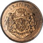 BULGARIA. Copper 10 Santim Essai (Pattern), 1880-O.M. Alexander I. PCGS SPECIMEN-64 Red Brown Gold S