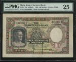 1961年渣打银行500元,编号Z/N169062A,PMG25,值得收藏之手签版别。The Chartered Bank, $500, 1.7.1961, serial number Z/N1690