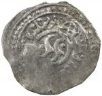 CHAGHATAYID KHANS: temp. Qaidu, 1270-1302, AR ½ dang (dirham) (0.49g), NM, ND, A-1985D, Zeno-257310
