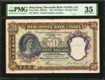 1941年香港有利银行伍拾圆 PMG Choice VF 35 Mercantile Bank of India Limited. 50 Dollars
