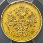RUSSIA Empire 帝政ロシア 3Roubles 1872HI PCGS-MS62 -UNC