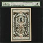 1904年台湾银行拾圆。正反样票。CHINA--TAIWAN. Bank of Taiwan. 5 Yen, ND (1904). P-1912s. Front & Back Specimen. PM