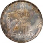 1859 Pattern Half Dollar. Judd-235, Pollock-282. Rarity-5. Silver. Reeded Edge. Proof-64 (PCGS).