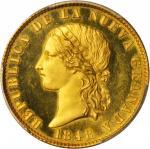 1848哥伦比亚8比索金币 PCGS SP 64