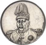 袁世凯像共和纪念壹圆签字 NGC UNC-Details Yuan Shikai, par L. Giorgi ND (1914)