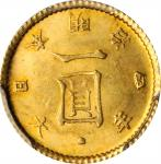 明治四年一圆金币。JAPAN. Yen, Year 4 (1871). Mutsuhito (Meiji). PCGS MS-63 Gold Shield.