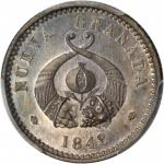 COLOMBIA. 1848 pattern Real. Bogotá mint. Restrepo P30. Silver. SP-65 (PCGS).