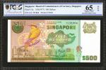 1977年新加坡货币发行局伍佰圆。PCGS GSG Gem Uncirculated 65 OPQ.