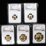 2001年熊猫纪念金币一组5枚 NGC MS