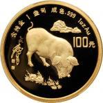 1995年乙亥(猪)年生肖纪念金币1盎司圆形 PCGS Proof 69