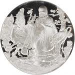 1987年寿星金银纪念银章3.3两 NGC PF 69