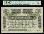 Government of India, 1000 rupees, Bombay, 13 August 1918, serial number SD/73 89697, black and white