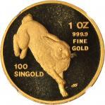 新加坡。1987年套币五枚,生肖系列,兔年。