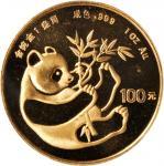 CHINA. Five Piece Mint Set, 1984. Panda Series.