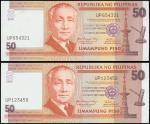 2009年菲律宾伍拾比绍一组两枚,编号UP123456与654321,均UNC,世界纸币