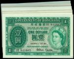 Government of Hong Kong, lot of 44x $1, all 1958 and 1959, except for one note dated 1957,(Pick 324A