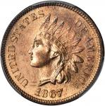 1867 Indian Cent. MS-65 RD (PCGS).