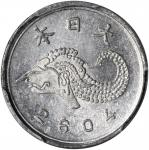 日本NE 2604(1944)年一钱。