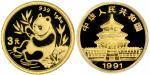 1991年熊猫1克金币,PCGS MS66,新中国钱币 (1949后)